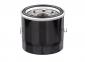 Фильтр трансмиссионный (120 мм) 581/M7013 (581/M8564, 581/18076)