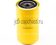 Фильтр масляный JCB 02/910970