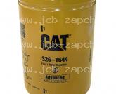 Фильтр топливный 326-1644