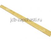 Нож переднего ковша для снега 4СХ  2450*20*180 990/69901