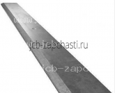 Нож приварной под зубья 4СХ  2450*20*180 990/69901