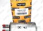 Фильтр топливный тонкой очистки в корпусе 320/07155